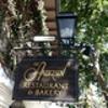 Andersen's Danish Bakery & Restaurant