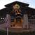 Harrah's Prairie Band Casino