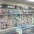 Roys Hobby Shop