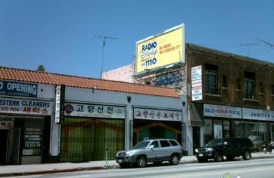 Sam Woo Jung Restaurant - Los Angeles, CA