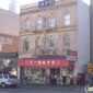ABC Supermarket Inc - San Francisco, CA