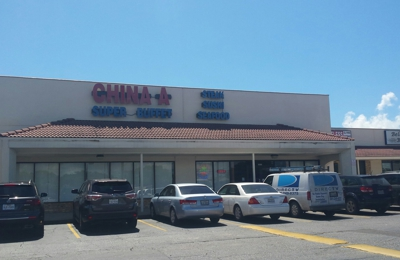 China A Super Buffet - Rockport, TX