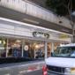 Sprint Store - San Francisco, CA