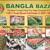 Bangla Bazaar