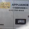 Art Adams Appliance Repair