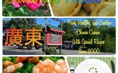 Cantonese House Chinese Restaurant