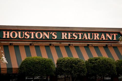 Houston's, Memphis TN