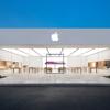 Apple Summit Sierra