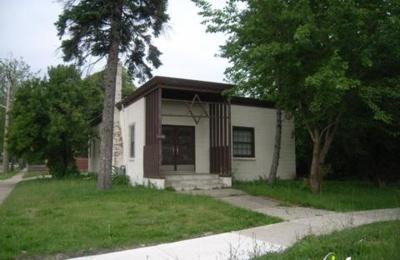 Congregation B'nai Zion - Oak Park, MI