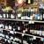 Lionshead Liquor Store