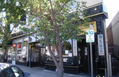 Baker's Martial Arts Cultural Center - Oakland, CA