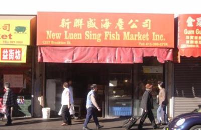 New Luen Sing Fish Market - San Francisco, CA