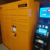 LibertyX Bitcoin ATM