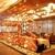 Carillon Hotel