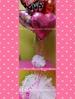 Tutu Cute Balloon base