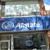 Allstate Insurance: Peter Silletti