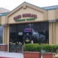 Club Havana Premium Cigars Inc - San Jose, CA