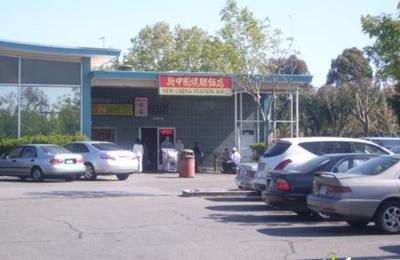 New China Station BBQ Restaurant - San Jose, CA