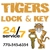 Tigers Lock & Key