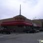 CHASE Bank-ATM - San Francisco, CA