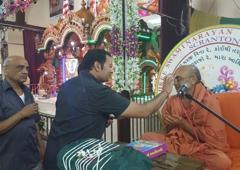 Shree Swaminarayan Mandir - Scranton, PA
